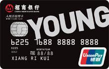 招商銀行Young卡